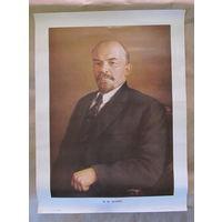 Плакат В.И.Ленин,1988-No1