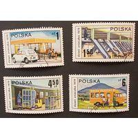 Польша 1979 день марки, работа почты, транспорт 2651-4 гаш автомобиль вагон