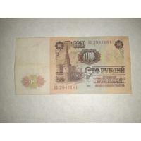100 рублей 1961 года серии ББ