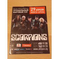 Рекламный буклет с прощального мирового тура Scorpions