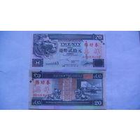 ГОНГ КОНГ $20 долларов 2002 UNC КИТАЙ  1 распродажа
