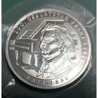 Германия, ФРГ, 10 евро 2011 г. 200 лет со дня рождения Франца Листа . UNC. Серебро. в запайке..