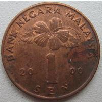 Малайзия 1 сен 2000 г. (g)