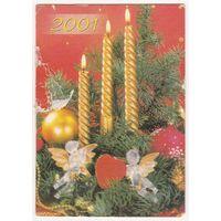 Календарик 2001 (86)