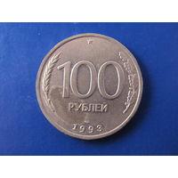 100 рублей 1993 ЛМД - белый металл медно-никелевый сплав 1992 #248