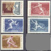 СССР шашки спорт атлетика