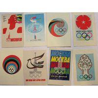 """Календарики """"Олимпиада-80"""" 1979 - 1980 г."""