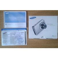 Коробка и руководство по эксплуатации для цифрового фотоаппарата SAMSUNG PL-50