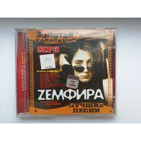 MP3 Zemfira