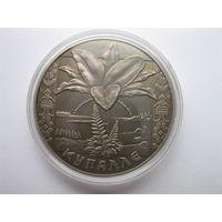 """Беларусь 1 рубль """"Купалье"""" 2004 года."""