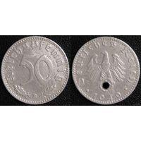 YS: Германия, Третий Рейх, 50 рейхспфеннигов 1940B, КМ# 96 (1)