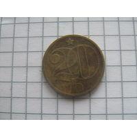 Чехословакия 20 геллеров 1972г.km74
