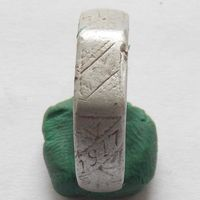 Кольцо ветерана первой Мировой (окопное творчество)