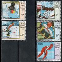 Лаос /1988/ Зимние Олимпийские Игры / Калгари - 88 / Виды Спорта /Гранд Формат / 5 Марок