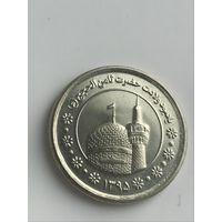 5000 риалов, Иран