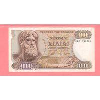 Банкнота Греция 1000 драхм 1970 VF/XF Зевс Олимпийский 744366