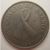 Панама 1/4 бальбоа 2008 г. Рак молочной железы (d)