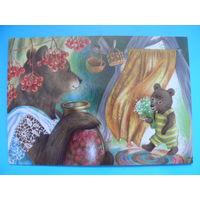 Современная открытка, Сытая Таня, Цветы для мамы; 2015, чистая (медведь).