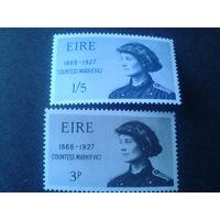 Ирландия 1968 полная серия