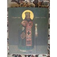 Икона Феодосий Углицкий Архиепископ Черниговский