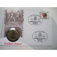 ФРГ.  5 марок 1982. 150 лет со дня смерти Иоганна Вольфганга фон Гёте. Конверт, марки  ПС-10