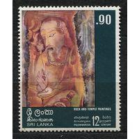 Храмовая живопись. Шри-Ланка. 1973. Чистая