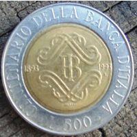 500 лир 1993 Италия