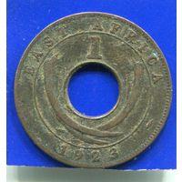 Британская Восточная Африка 1 цент 1923