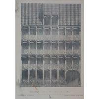 19 век. ГРАВЮРА. HAUS HERRLICHKEIT IN HAMBURG