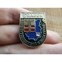 Знак Бюро путешествий и экскурсий,Спасск,Много лотов в продаже!!!