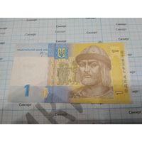1  гривна (цена за 1 шт.)