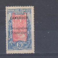 [1778] Французские колонии. Камерун 1916-17. НАДПЕЧАТКА. КОНЦОВКА СЕРИИ. MH