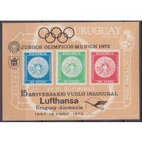 1972 Уругвай B15b Олимпийских игр 1972 года в Мюнхене 35,00evro