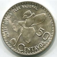 ГВАТЕМАЛА - 50 СЕНТАВО 1962