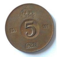 Швеция, 5 эре 1962 г.