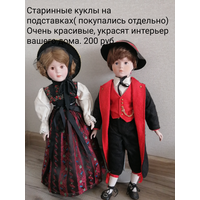 Старинные фарфоровые куклы.