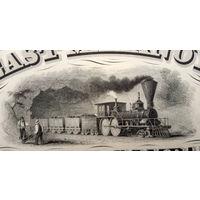 East Mahanoy Railroad Company, 191_ год