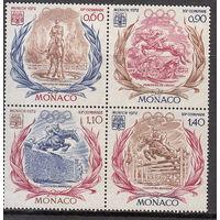 """Спорт. Олимпиада """"Мюнхен-1972"""". Монако. 1972. 4 марки (полная серия). Michel N 1045-1048 (8,0 е)"""