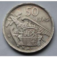 Испания 50 песет, 1957 г. (59)