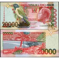 Сан-Томе и Принсипи. 20000 добр (Unc) 2004. Банкнота Кат.# P.67c