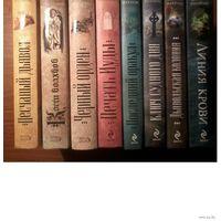 Отряд Сигма.  Цена за девять книг.
