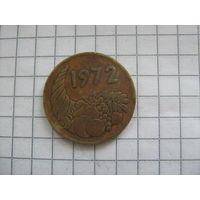 Алжир 20 сентим 1972г.ФАО