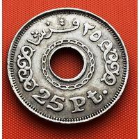 118-14 Египет, 25 пиастров 1993 г.