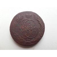 5 копеек 1763г ММ редкий перечекан с 5 коп 1759г