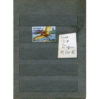 """СОЛОМОНОВЫ ОСТРОВА, 2006 ,фауна, ископаемые животные  1м (на """"СКАНЕ"""" справочно приведены номера и цены по Michel)"""