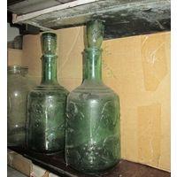 Бутыль для вина (под вино) СССР