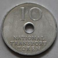 Жетон транспортный, Великобритания, алюминий