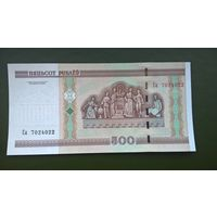 500 рублей  серия Са UNC.