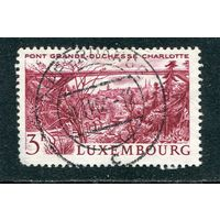 Люксембург. Мост Великой герцогини Шарлотты