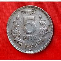 06-08 Индия, 5 рупий 1999 г.